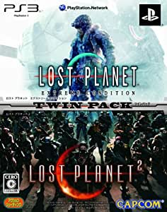 LOST PLANET 1 & 2 TWIN PACK - PS3