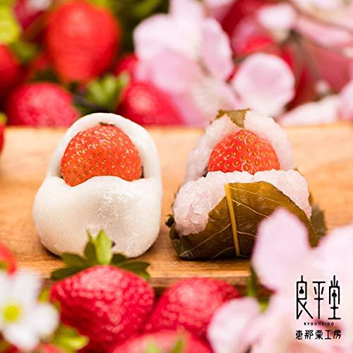 岐阜 / いちご大福 いちご桜餅 / 良平堂 (いちご桜餅・いちご大福20入箱)