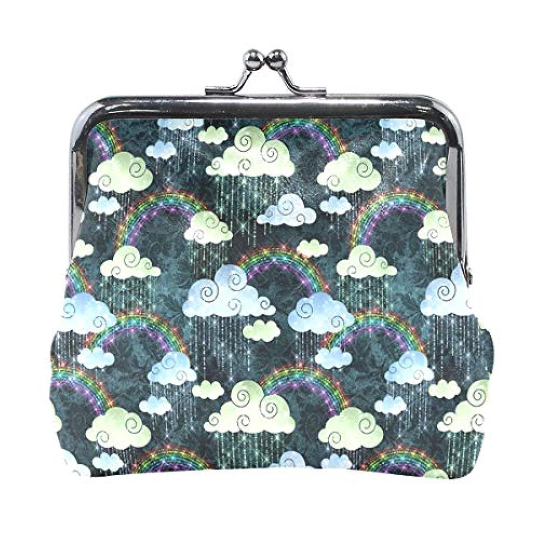 がま口 小銭入れ 財布 雲と虹 コインケース レザー製 丸形 軽量 人気 おしゃれ プレゼント ギフト 雑貨