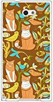 sslink arrows M02/RM02 アローズ ハードケース ca1324-6 CAT ネコ 猫 スマホ ケース スマートフォン カバー カスタム ジャケット