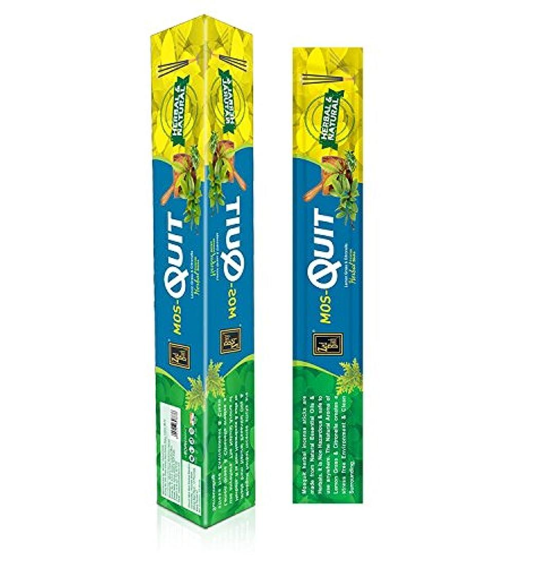 霜台無しに活性化するMosquit Incense Sticks – 120ハーブスティック – Mosquito Repellent自然な香りSticks – 効果的な& worthy-madeから天然エッセンシャルオイル、ハーブ製品 –...
