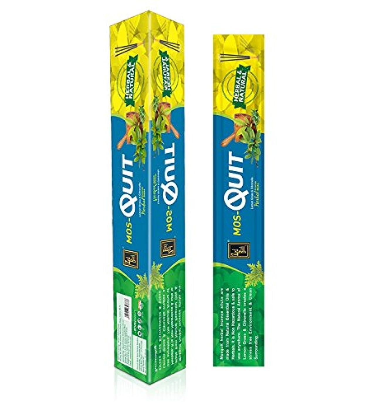 二年生クロールしたがってMosquit Incense Sticks – 120ハーブスティック – Mosquito Repellent自然な香りSticks – 効果的な& worthy-madeから天然エッセンシャルオイル、ハーブ製品 –...