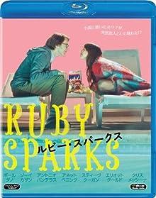 ルビー・スパークス [AmazonDVDコレクション] [Blu-ray]