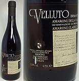 アマローネ・デッラ・ヴァルポリチェラ・クラシコ 1990年 メローニ