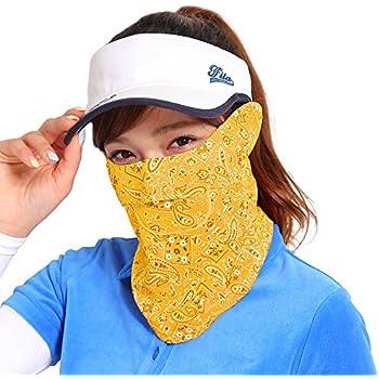 息苦しくないUVフェイスカバーC型(UVカットフェイスマスク) イエロー(ペイズリー)