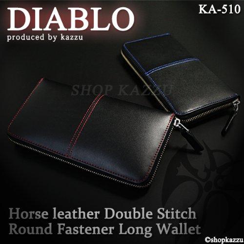 DIABLO ディアブロ メンズ 長財布 馬革 ラウンドファスナー ブラック×レッド 【KA-510】 [ウェア&シューズ]