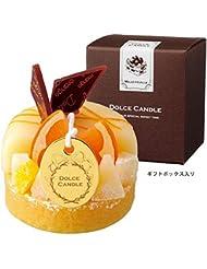 カメヤマキャンドル(kameyama candle) ドルチェキャンドル 「 マンゴーオレンジ 」
