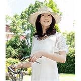 日焼け防止アームカバー UVカット97%ヌーディーカラー ベージュ