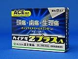 【第2類医薬品】カイテキZプラスA 6包