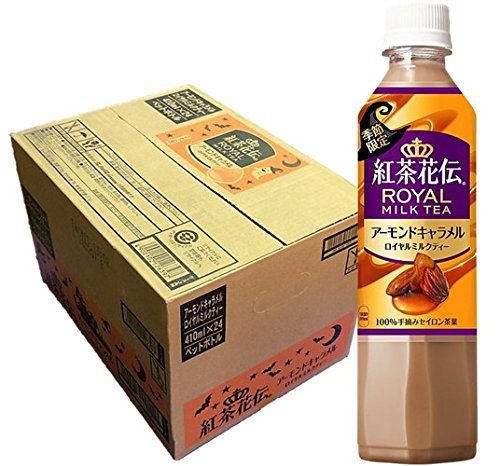 紅茶花伝 アーモンドキャラメルロイヤルミルクティー 410mlPET 24本×1ケース