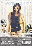 コンセント [DVD] 画像