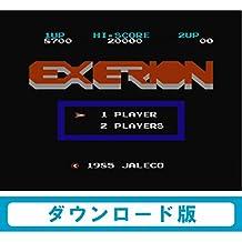 エクセリオン[WiiUで遊べる ファミリーコンピュータソフト] [オンラインコード]