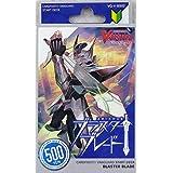 カードファイト!! ヴァンガード スペシャルシリーズ 第2弾 スタートデッキ ブラスター・ブレード パック