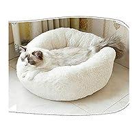 Dragon Honor ペット用ベッド 猫ベッド ペット用寝袋 丸形 マット ペットソファ ふわふわ 快適 可愛い 小型犬/猫用 ペット用品 (L, ホワイト)