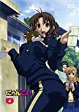 にゃんこい! 4 (DVD 通常版)