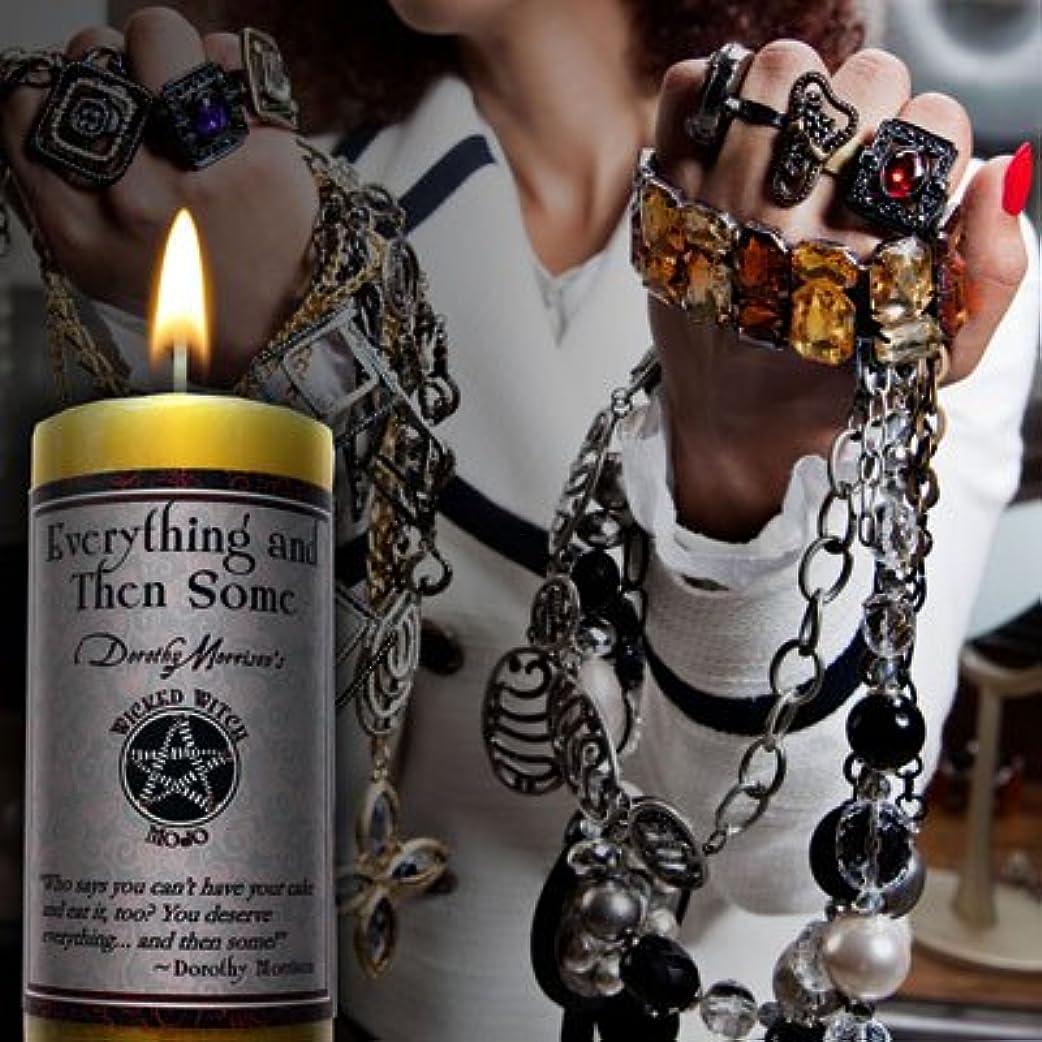 選ぶ資金電気のWicked Witch Mojo