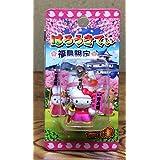 ハローキティ キティ ファスナーマスコット 福島限定 会津白虎隊 Hello Kitty サンリオ sanrio はっぴぃえんど