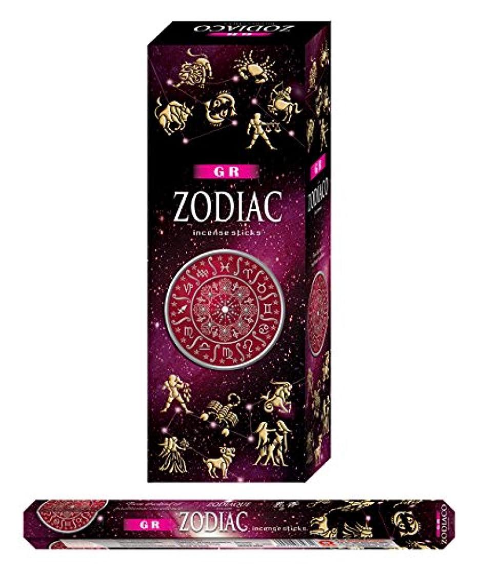 鉄道駅湿った強化Zodiac incense-120 Sticks