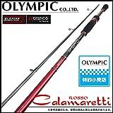 オリムピック(OLYMPIC) グラファイトリーダー カラマレッティー ロッソ GCRRS-862M