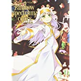 灰村キヨタカ画集 rainbow spectrum:colors
