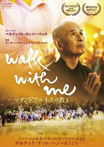 WALK WITH ME マインドフルネスの教え [DVD]