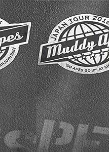 """LIVE DVD Muddy Apes Japan Tour 2016""""Go Apes Go!!!""""at Shinjuku ReNY"""