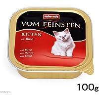 アニモンダ フォムファインステン 仔猫用 牛肉・鶏肉・豚肉 100g