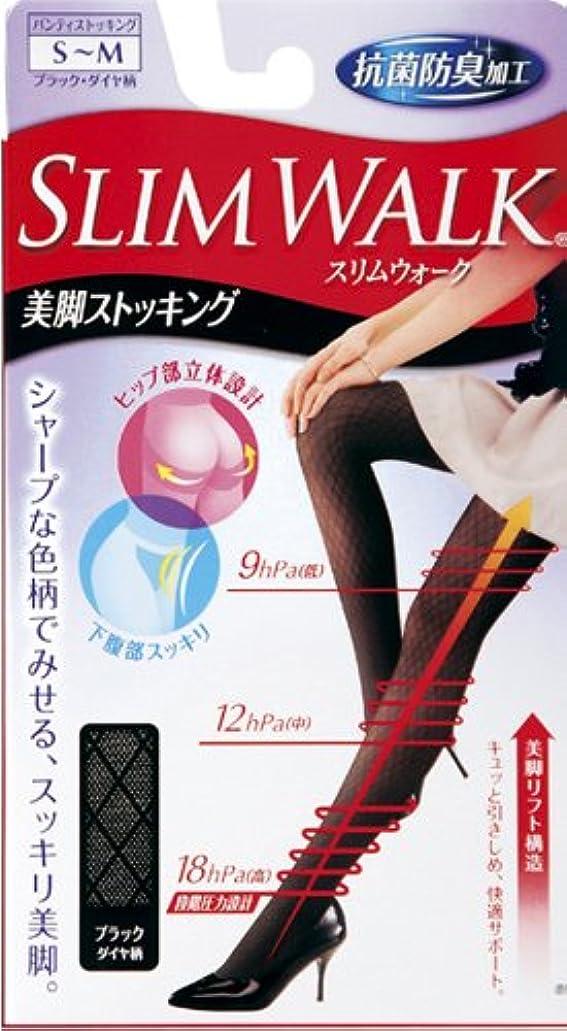浴ゲーム例示するスリムウォーク 美脚ストッキング S-Mサイズ ブラックダイヤ柄(SLIM WALK,pantyhose, SM)