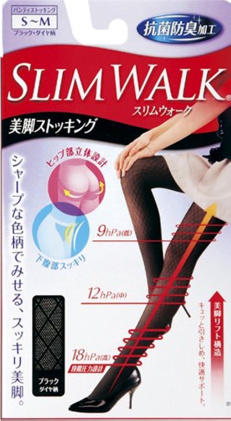 新しさじゃがいも展示会スリムウォーク 美脚ストッキング S-Mサイズ ブラックダイヤ柄(SLIM WALK,pantyhose, SM)