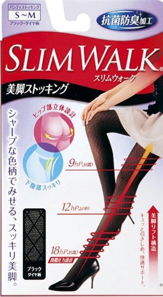 意味のあるみすぼらしい困惑スリムウォーク 美脚ストッキング S-Mサイズ ブラックダイヤ柄(SLIM WALK,pantyhose, SM)