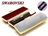 「スワロフスキー黒水牛印鑑13.5mm×60mmスウェードケース(グレー)付き」 縦彫り 古印体
