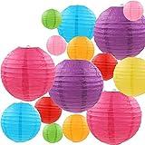 紙提灯 丸型 耐久性が強い上に軽く高品質グパーティー装飾16個セット