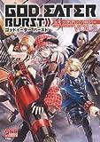 GOD EATER BURSTコミックアンソロジー 3 (IDコミックス DNAメディアコミックス)