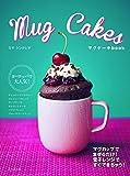 Best マグケーキ - Mug Cakes マグケーキbook Review