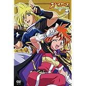 スレイヤーズREVOLUTION Vol.2 [DVD]