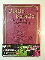 一番くじ ジョジョの奇妙な冒険Part3 スターダストクルセイダース/E賞 OINGO BOINGO トト神ノート