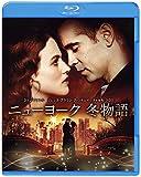 ニューヨーク 冬物語[Blu-ray/ブルーレイ]