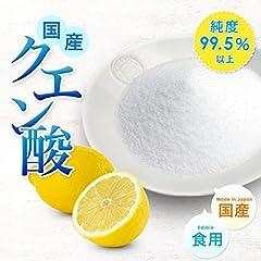 国産クエン酸(食品/鹿児島県産)【1kgパック】計量スプーン付き
