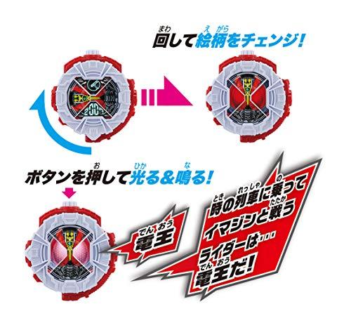 仮面ライダージオウ DXライドウォッチダイザー&電王ライドウォッチ
