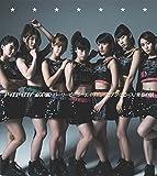 パーリーピーポーエイリアン/セブン☆ピース(初回限定盤B)