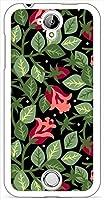 sslink Acer Liquid Z330 ハードケース ca684-3 花柄 バラ ローズ 水彩画 スマホ ケース スマートフォン カバー カスタム ジャケット 楽天モバイル