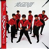 光GENJI (ファースト・アルバム)