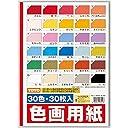 トーヨー 色画用紙 B4 30色 30枚入 106110