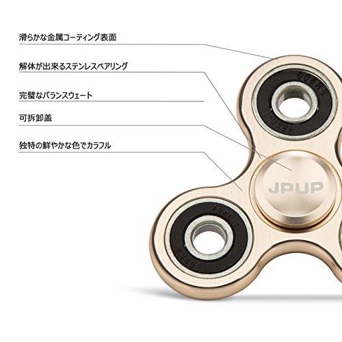 JPUP 正规品 メーカー直営 ・1年保証付 ハンドスピナー 金属仕樣で 1 - 6分平均スピン ゴールドDSY-1
