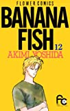 BANANA FISH(12) BANANA FISH (フラワーコミックス)