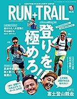 RUN+TRAIL - ランプラストレイル - Vol.38