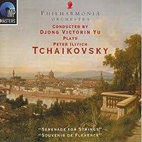 Tchaikovsky;Serenade for St