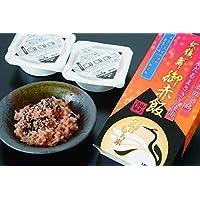 三和缶詰 女鶴の舞 御赤飯 箱入り(1食×2)