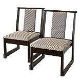 和室用椅子 畳用椅子 「2脚組」 和風柄
