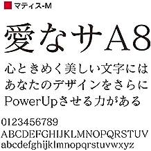 OpenType マティス Pro-M for Mac [ダウンロード]